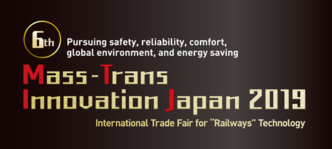 Mass-Trans Innovation Japan 2019 (MTI Japan 2019)